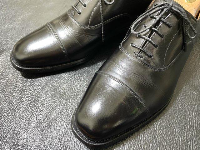 supreme-cream-shoe-shine-23