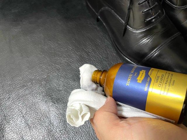 supreme-cream-shoe-shine-6