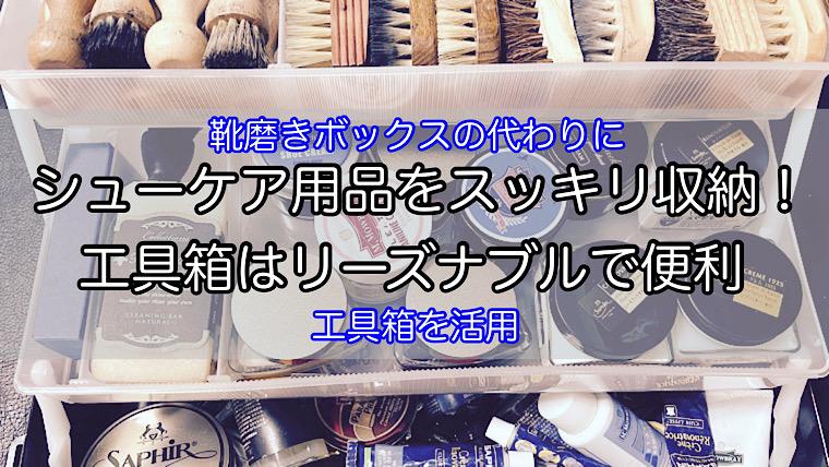 tool-box-16