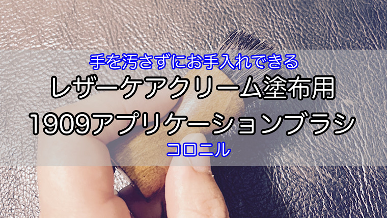 application-brush-1