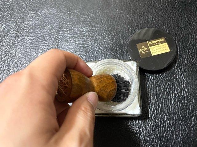 application-brush-10