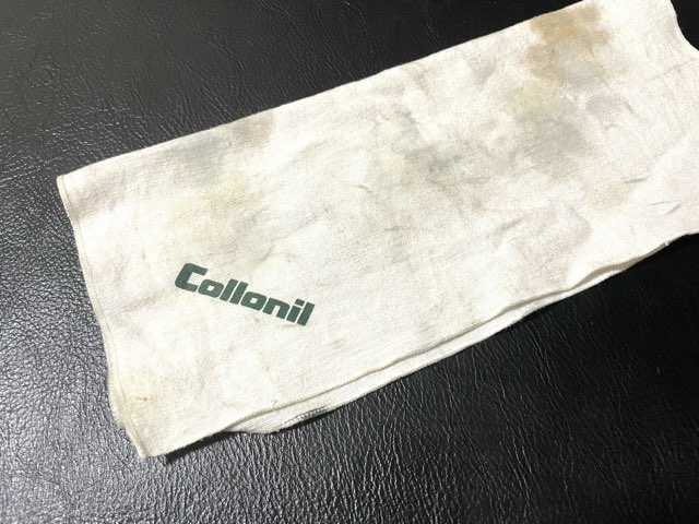 collonil-9
