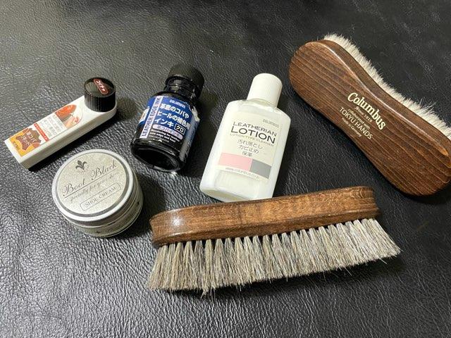 columbus-care-item-summary-4