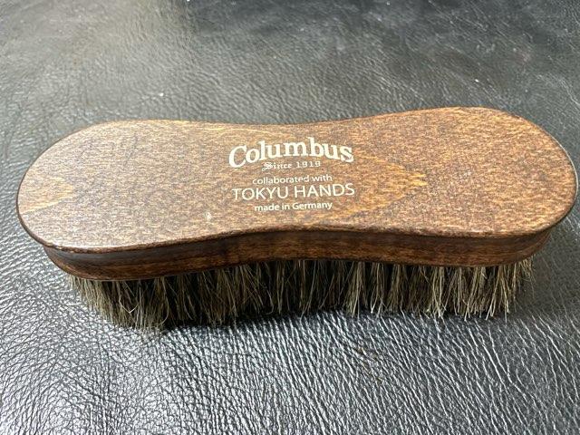 columbus-care-item-summary-5