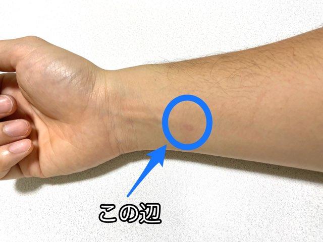 how-attach-bangle-20