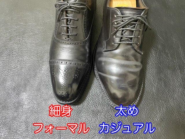 plain-clothes-leather-shoes-11