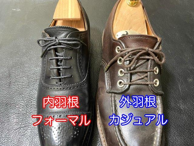 plain-clothes-leather-shoes-12