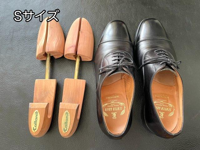 shoe-keeper-size-comparison-17