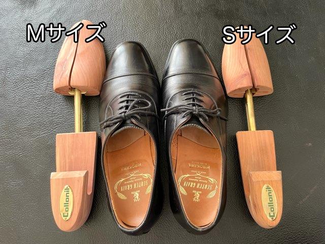 shoe-keeper-size-comparison-19