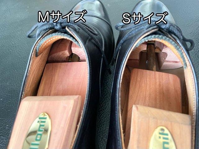 shoe-keeper-size-comparison-22