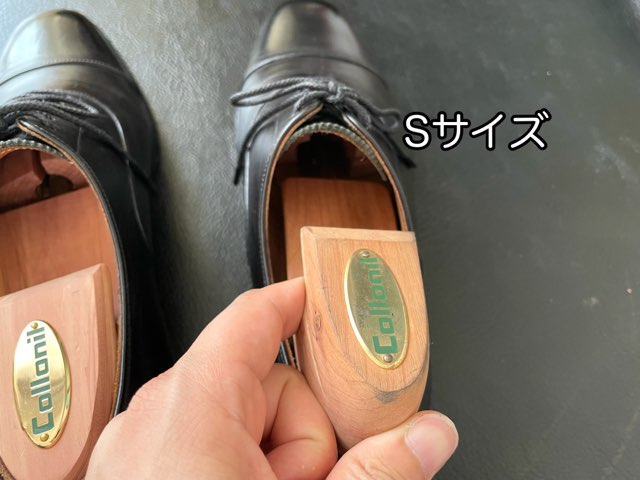 shoe-keeper-size-comparison-23