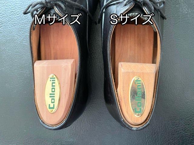shoe-keeper-size-comparison-25