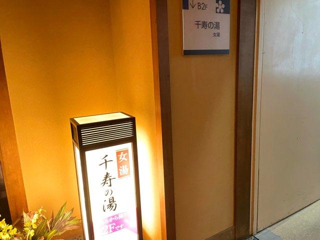 tsukubasan-edoya-20