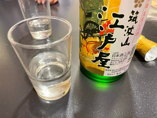 tsukubasan-edoya-54