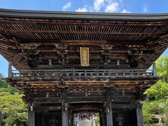 tsukubasan-edoya-63