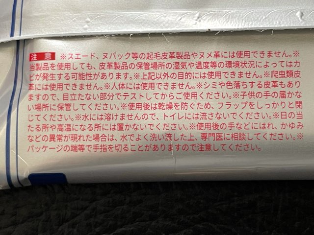 mold-cleaner-sheet-3