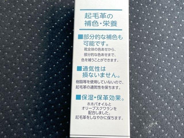 suede-moisturizing-liquid-9